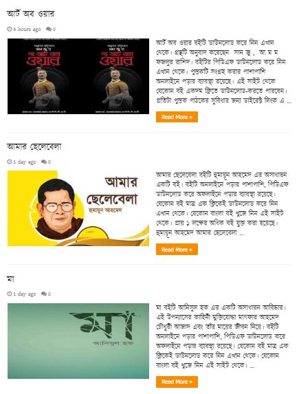 Bangla Book